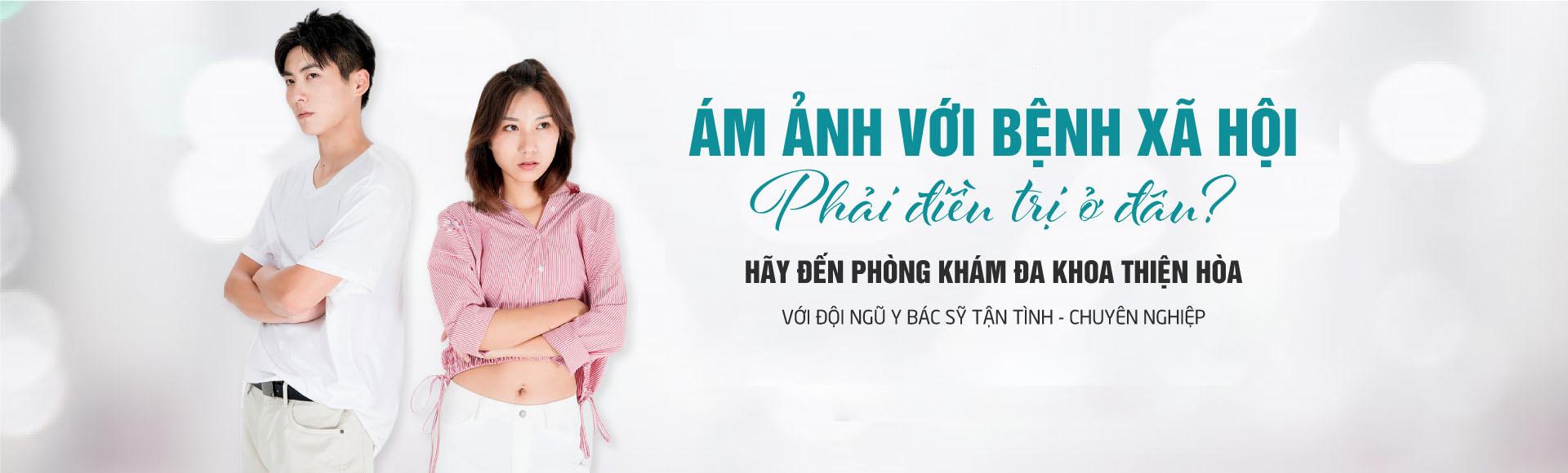 kham phu khoa